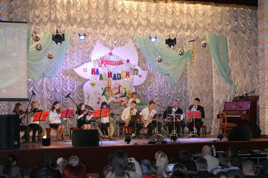 «Музыкальный калейдоскоп» в г. Белицкое, фото-9