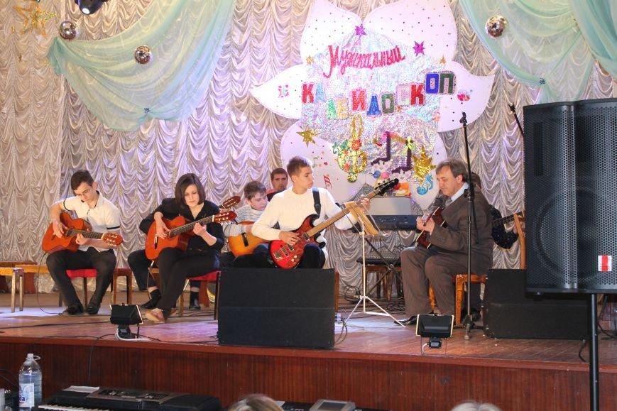 «Музыкальный калейдоскоп» в г. Белицкое, фото-17