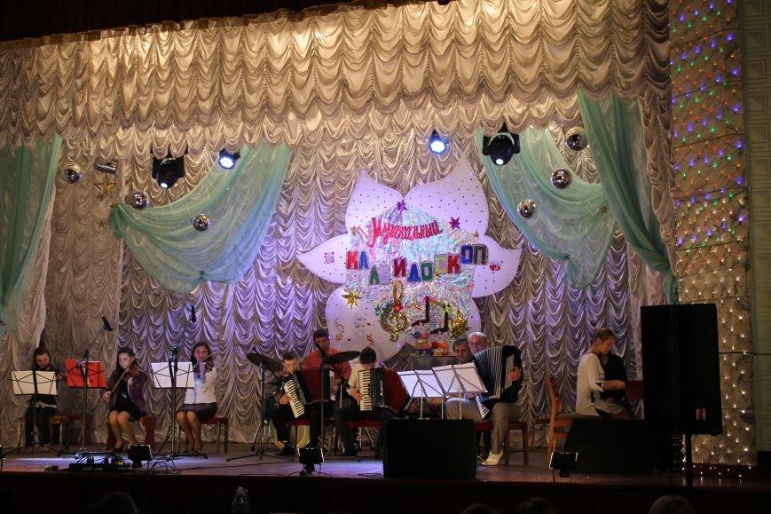 «Музыкальный калейдоскоп» в г. Белицкое, фото-15