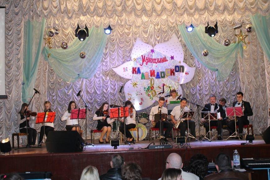 «Музыкальный калейдоскоп» в г. Белицкое, фото-10