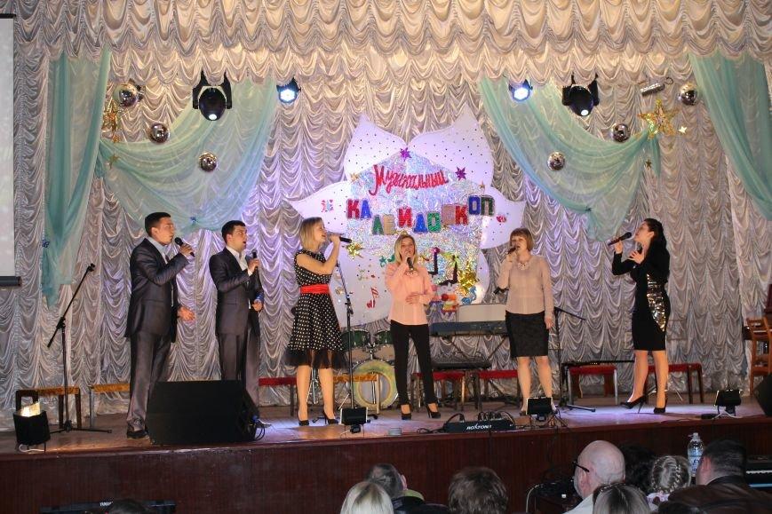 «Музыкальный калейдоскоп» в г. Белицкое, фото-12