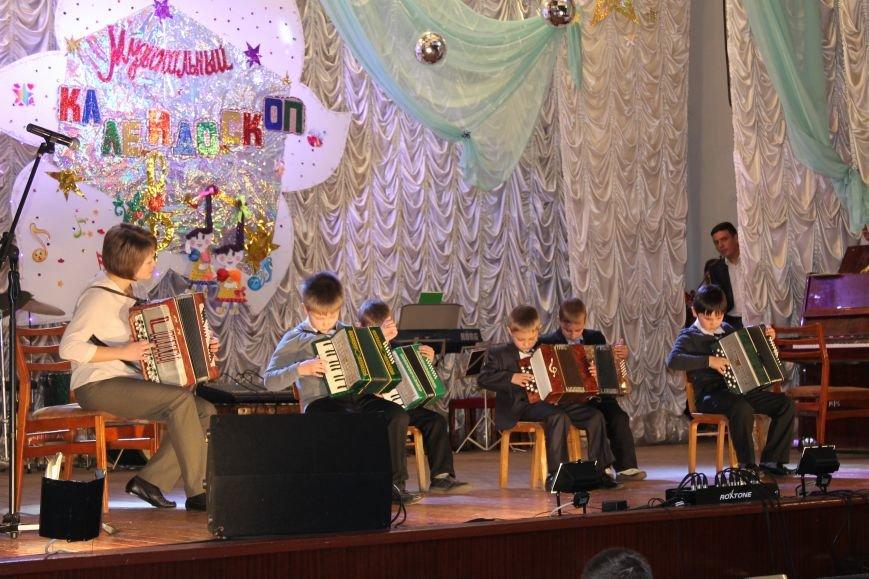 «Музыкальный калейдоскоп» в г. Белицкое, фото-4