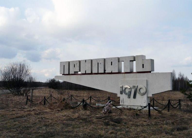 Сегодня - Международный день памяти жертв радиационных аварий и катастроф (фото) - фото 1
