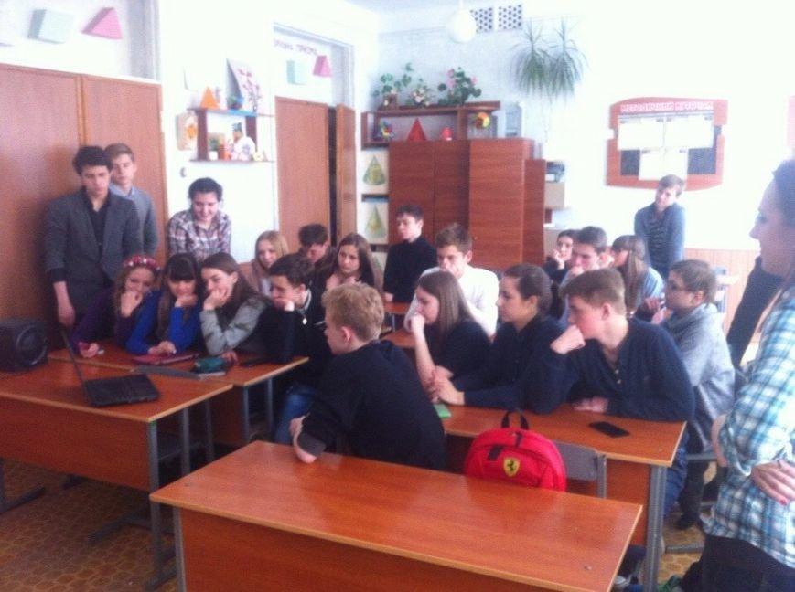 Молодежь Днепродзержинска учили быть лидерами и волонтерами (фото) - фото 3