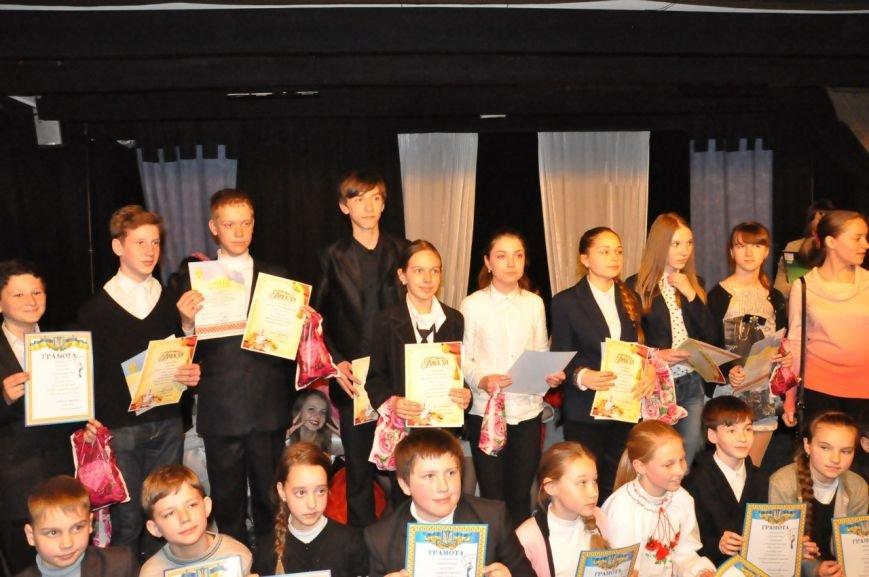 В Днепродзержинске завершился детский театральный фестиваль (фото) - фото 2