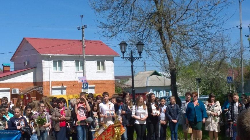 В эти минуты в сквере «Чернобыльский спас» проходит митинг памяти (фото) - фото 1