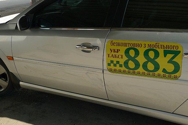 Николаевский блокбастер: таксист удирал от милицейской погони и бросил авто (ФОТО) (фото) - фото 1
