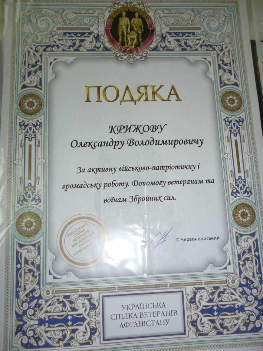 Дела, за которые в Кривом Роге берется Александр Крыжов  обречены на успех (ФОТО) (фото) - фото 1