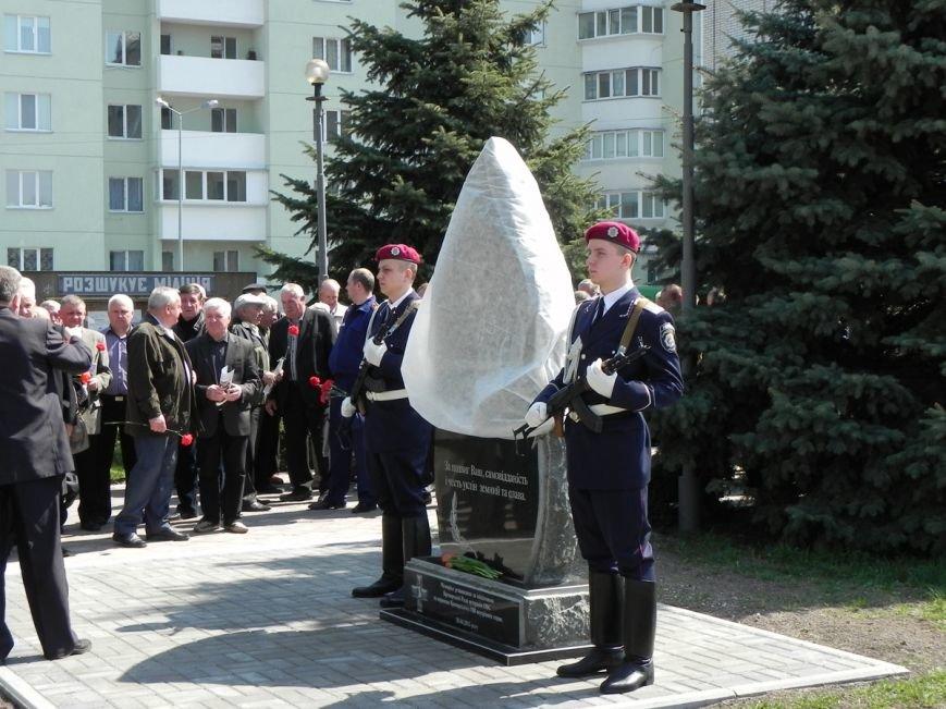 Відкриття меморіалу в Броварах, ФОТО,ВІДЕО (фото) - фото 1