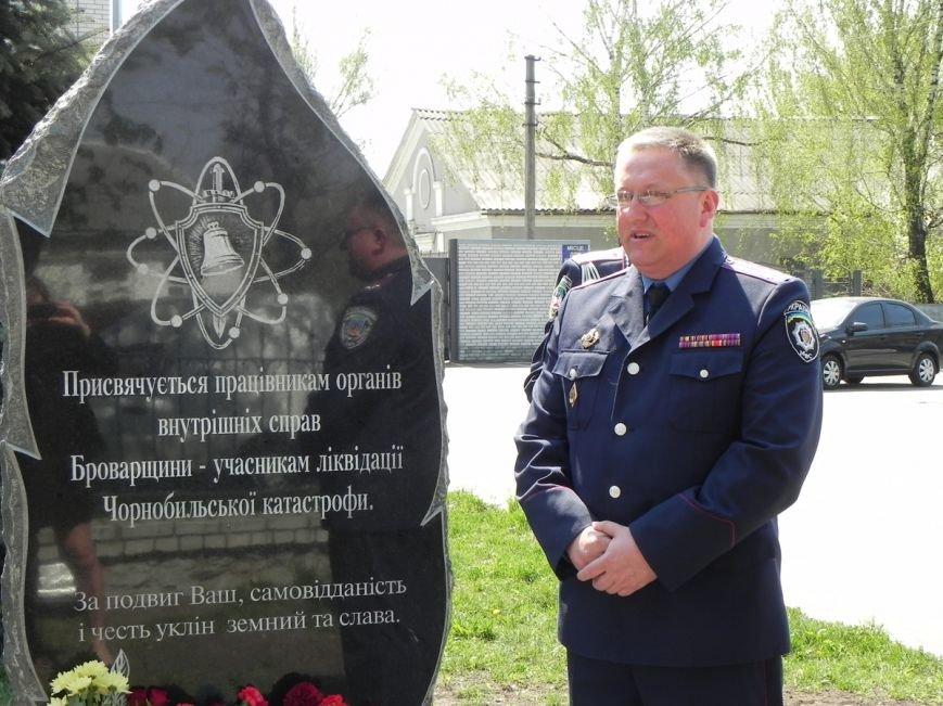 Відкриття меморіалу в Броварах, ФОТО,ВІДЕО (фото) - фото 3