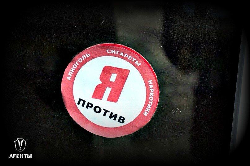 В Симферополе активисты дарили розы продавцам, которые отказались продать алкоголь детям (ФОТО), фото-3