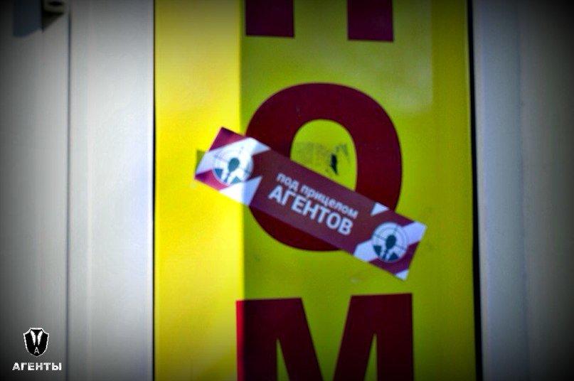В Симферополе активисты дарили розы продавцам, которые отказались продать алкоголь детям (ФОТО) (фото) - фото 2