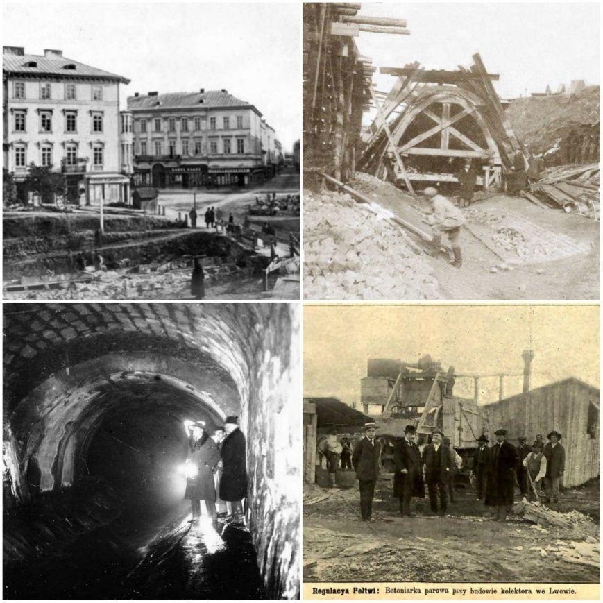 Як зникла Полтва з львівських вулиць та стала підземною (ФОТОРЕПОРТАЖ) (фото) - фото 11