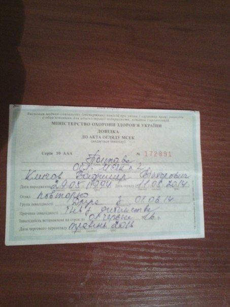 УВАГА! Двадцятирічний полтавець терміново потребує допомоги (фото) - фото 3