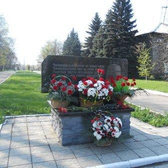 В Доброполье отметили 29-ую годовщину Чернобыльской трагедии (фото) - фото 1