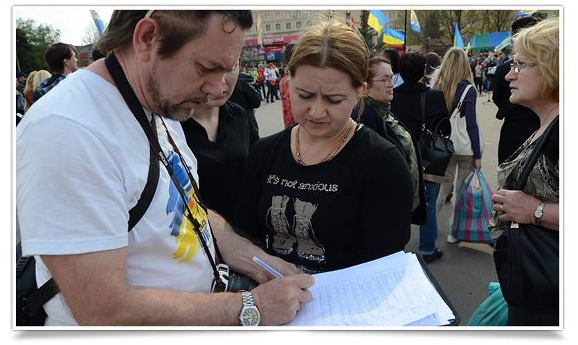 Жители Славянска собирают подписи за возвращение батальона «Січ» (фото) - фото 1