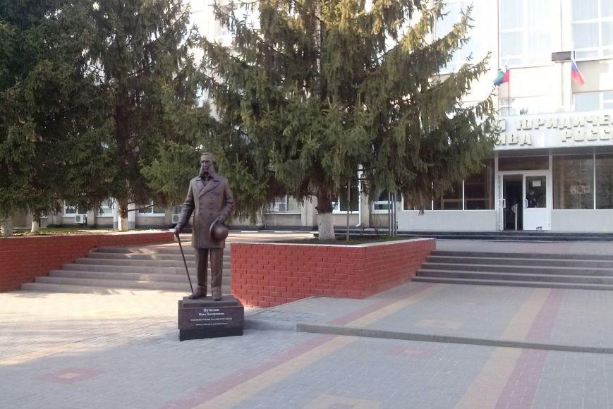 Белгородский юридический институт теперь носит имя основоположника российского сыска Ивана Путилина (фото) - фото 1