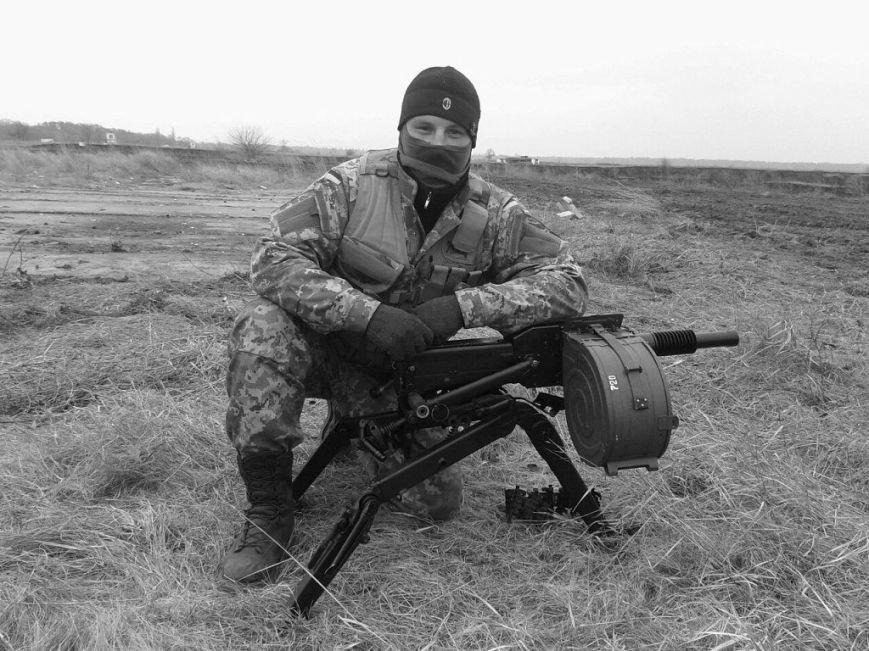 Днепродзержинск простился с Владимиром Жарковым, погибшим в зоне АТО (фото) - фото 1