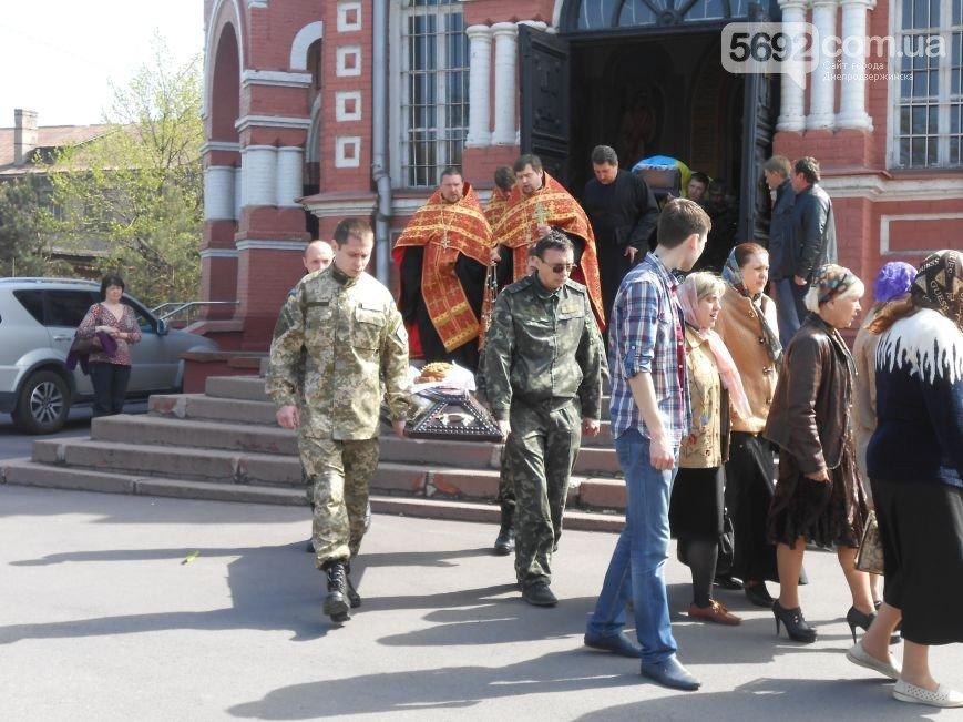 Днепродзержинск простился с Владимиром Жарковым, погибшим в зоне АТО (фото) - фото 6