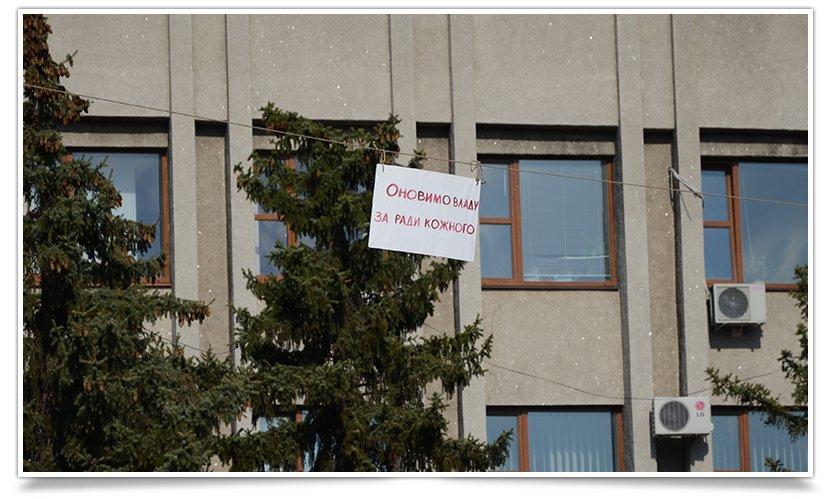 В Славянске Ленина поймали на удочку (видео) (фото) - фото 4