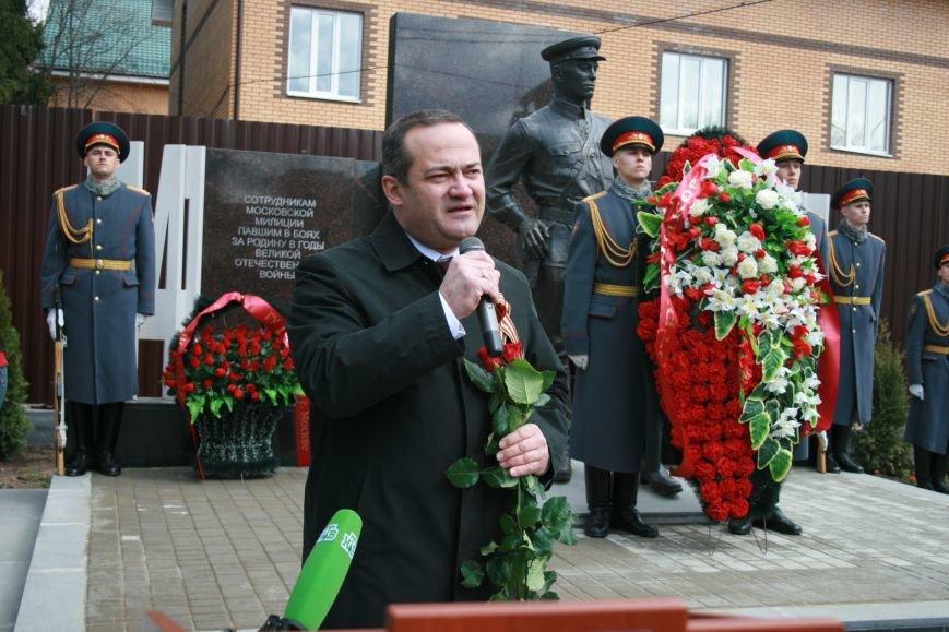 В новой Москве в Троицке был установлен памятник сотрудникам Московской милиции погибшим в годы Великой Отечественной войны, фото-4