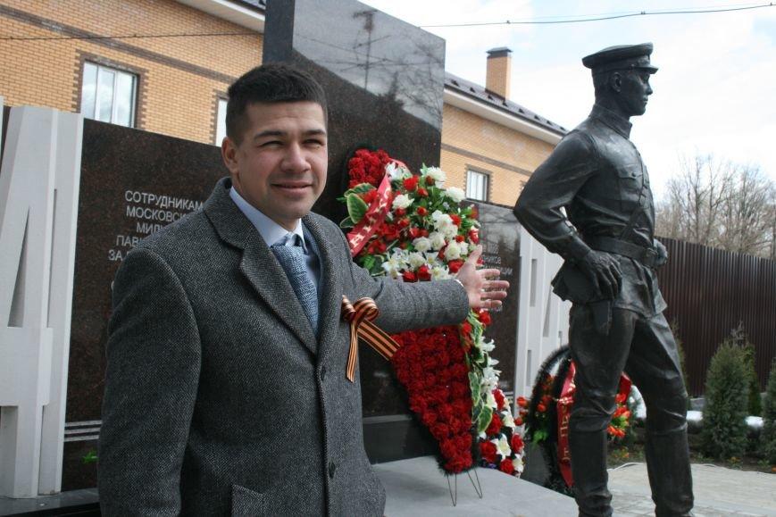 В новой Москве в Троицке был установлен памятник сотрудникам Московской милиции погибшим в годы Великой Отечественной войны, фото-5