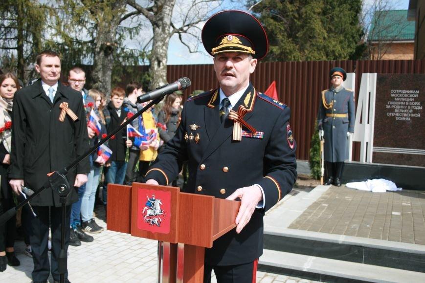 В новой Москве в Троицке был установлен памятник сотрудникам Московской милиции погибшим в годы Великой Отечественной войны, фото-2