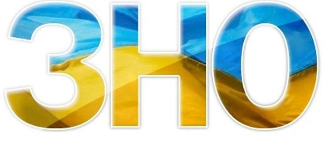 Перші результати ЗНО під наглядом ОПОРИ на Рівненщині, фото-1