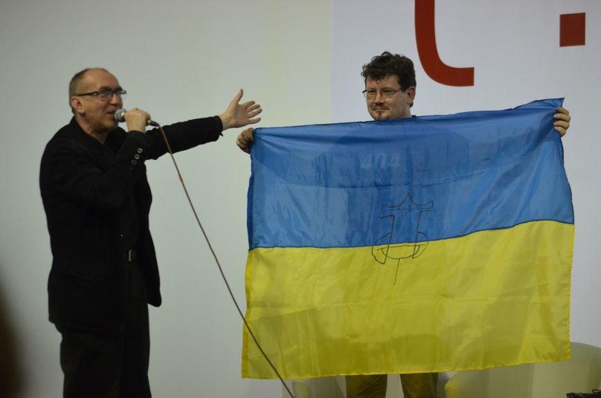 Олександр Ірванець та Андрій Хаданович