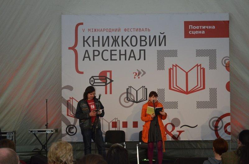 Олег Коцарев та Анета Камінська