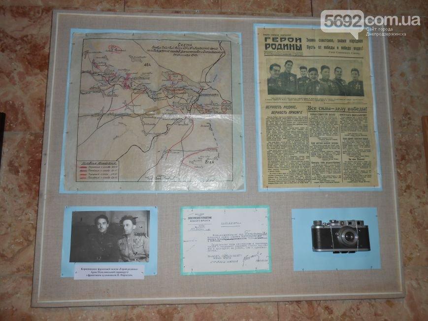 В музее истории Днепродзержинска открылась выставка «Война в объективе фотокора» (фото) - фото 4