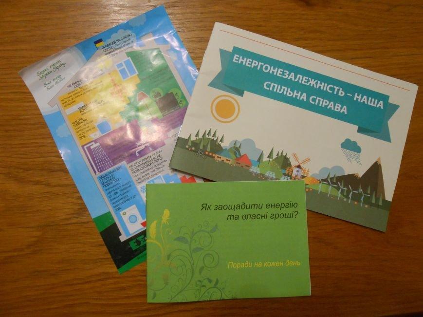 Днепродзержинцев учили экономить электроэнергию и деньги (фото) - фото 5