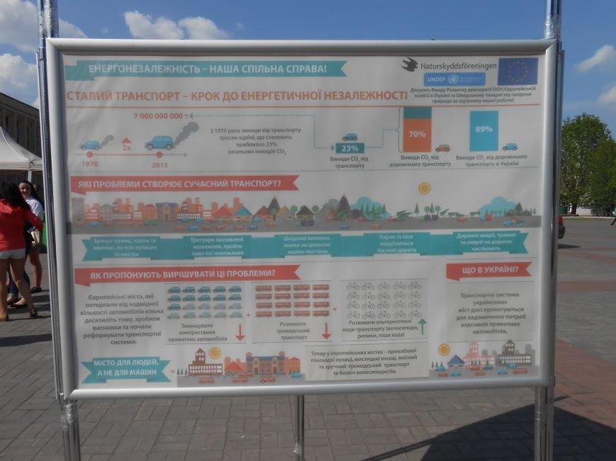 Днепродзержинцев учили экономить электроэнергию и деньги (фото) - фото 3