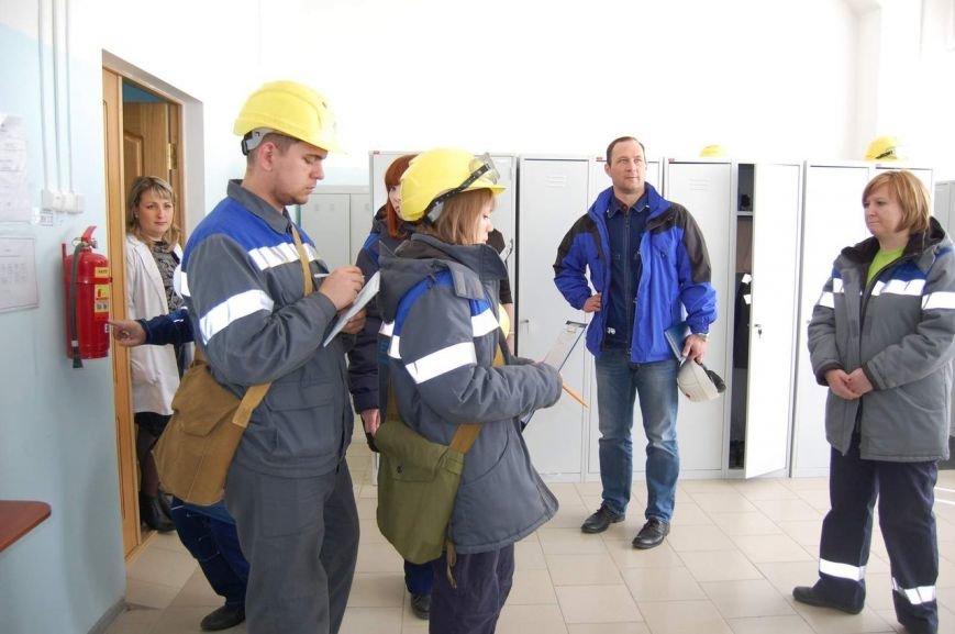 В преддверии Всемирного дня охраны труда на заводе объявили о начале конкурса на самый безопасный цех!, фото-4