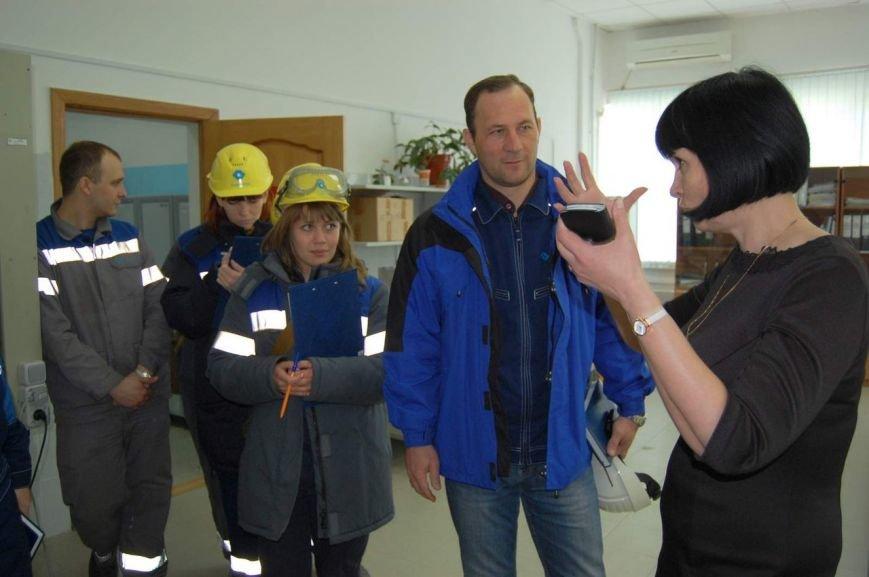В преддверии Всемирного дня охраны труда на заводе объявили о начале конкурса на самый безопасный цех! (фото) - фото 1
