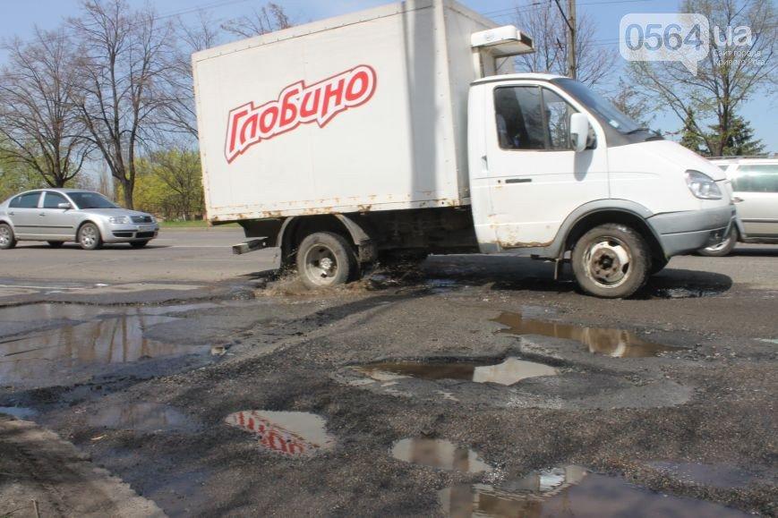 В Кривом Роге: назначили новых прокуроров, выделили «Весташляхбуд»  66 миллионов на ремонт дорог, навели по всему городу порядок (фото) - фото 2
