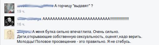 Снимок экрана - 28.04.2015 - 09:36:48