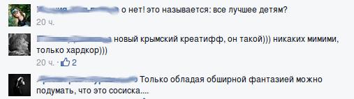 Снимок экрана - 28.04.2015 - 09:34:54