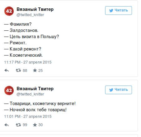 Screenshot - 28.04.2015 - 10:38:47