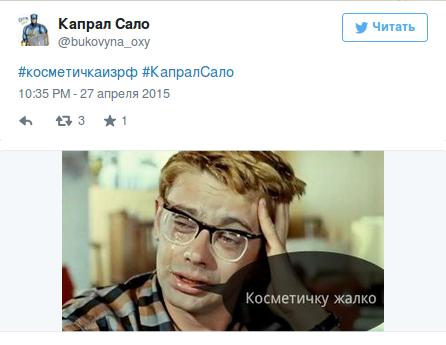 Screenshot - 28.04.2015 - 10:38:56