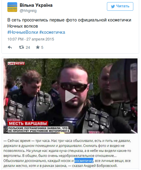 Screenshot - 28.04.2015 - 10:38:34