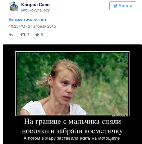 Screenshot - 28.04.2015 - 10:39:01