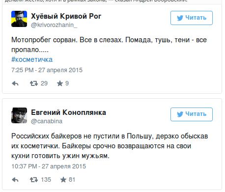 Screenshot - 28.04.2015 - 10:38:40