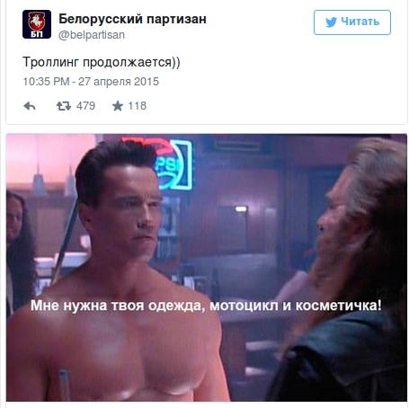 Screenshot - 28.04.2015 - 10:39:07