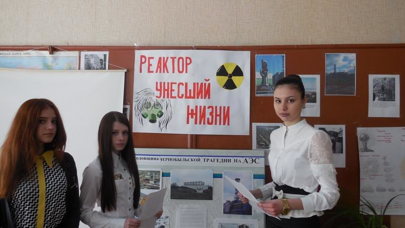 «Чернобыль – набат и боль», фото-6