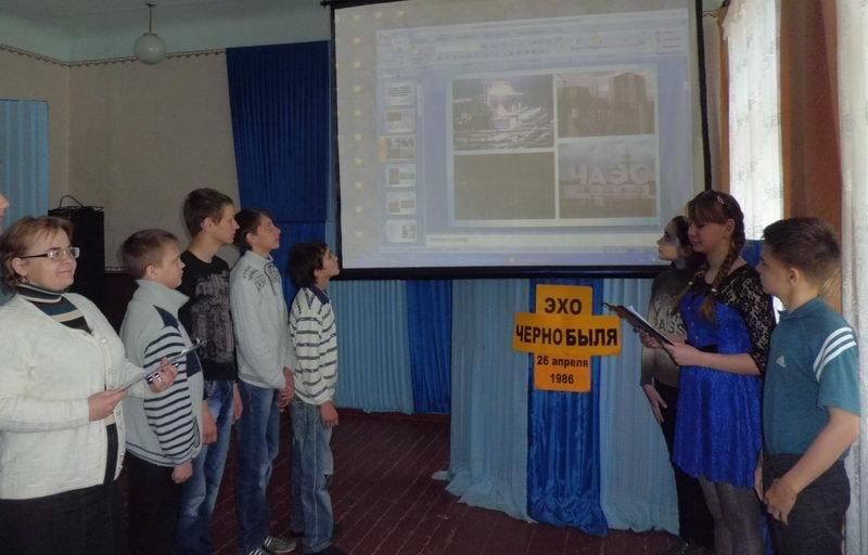 «Чернобыль – набат и боль», фото-5