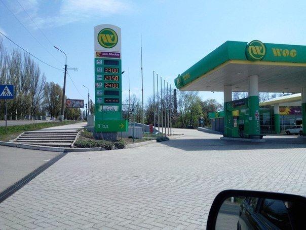 Цены на топливо в Макеевке не спешат снижаться (фотофакт) (фото) - фото 1