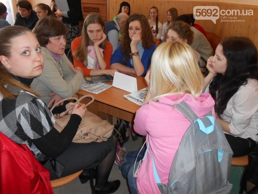 В библиотеке Днепродзержинска к решению проблемы профориентации старшеклассников подошли креативно (фото) - фото 1