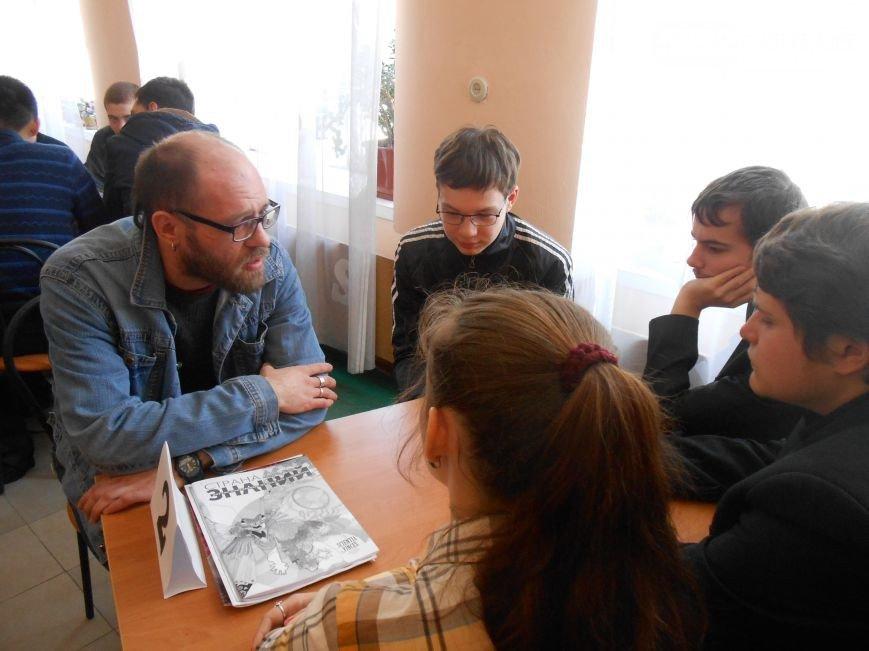 В библиотеке Днепродзержинска к решению проблемы профориентации старшеклассников подошли креативно (фото) - фото 3