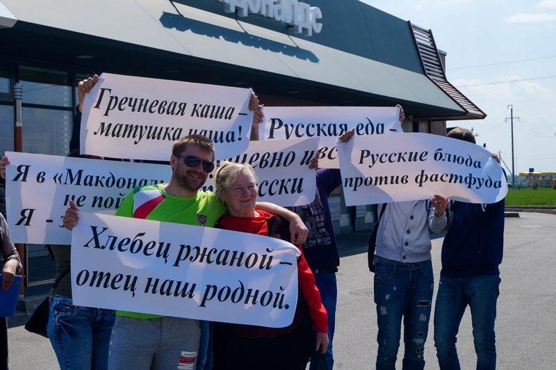 Пикет под «маком». Как несколько политактивистов заворачивали лица в плакаты, призывая закрывать рестораны «Макдоналдс» (фото) - фото 1